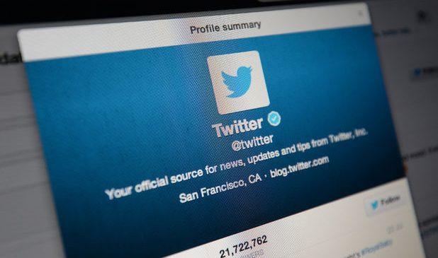 Comment créer une bannière twitter