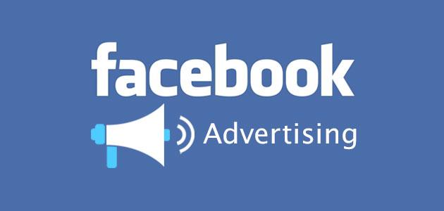 Facebook Ads : Des Conseils pour une première campagne