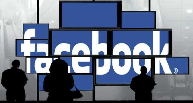 Télécharger facilement une vidéo sur Facebook