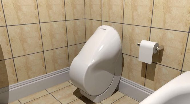 Voici la toilette venue directement du futur, elle est vraiment fascinante!