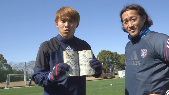 Un joueur japonais reproduit une frappe à la « Olive & Tom »