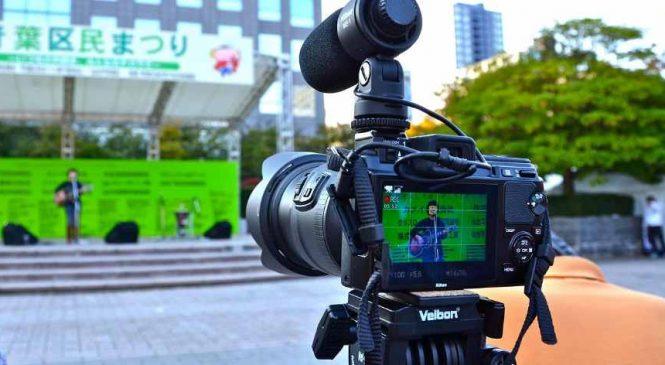 Convertir des vidéos FLV, MKV, AVI, MOV ou autres en MP4