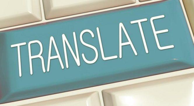 DeepL.com est le meilleur traducteur en ligne gratuit